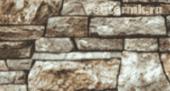 Printech FINE STONE Камень серый